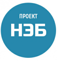 В Москве состоялась презентация Национальной электронной библиотеки