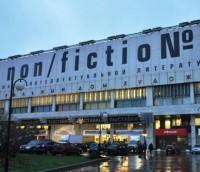 Non/fictio№15: обзор деловых мероприятий книжной ярмарки