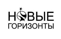 Премия «Новые горизонты» объявила о новациях восьмого сезона