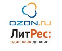 Ozon покупает долю в «ЛитРес»