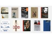 «Книжная премия Рунета» пополнилась номинацией «Другая литература»