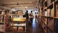 В Пекине прочитанные книги можно сдать в магазин