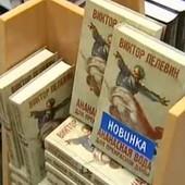 Новая книга Пелевина признана супербестселлером в первые дни продаж