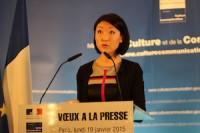Kindle Unlimited могут запретить во Франции