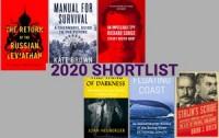 Объявлен короткий список лучших переводных книг о России