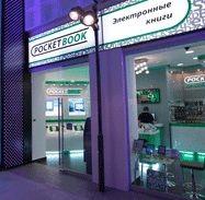 PocketBook создает сеть фирменных магазинов в России