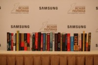Стал известен лонг-лист номинации «Иностранная литература» «Ясной Поляны»