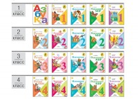 Московским школам рекомендовано приобретать учебники «Просвещения»