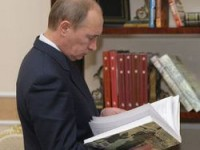 В работе VII съезда РКС примет участие Владимир Путин