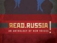 Россия готовится «взорвать» BookExpo America 2012