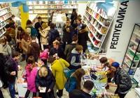 Начал работу первый петербургский книжный магазин сети «Республика»