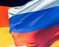 Планируется провести перекрестный год литературы в РФ и Германии