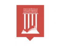 Российская Государственная библиотека может переехать за МКАД
