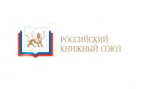 Рособрнадзор и РКС предлагают вернуть грифование вузовских учебников