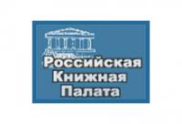 Дирекция Книжной палаты сделала заявление по поводу ликвидации ведомства