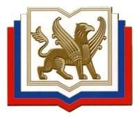 Российский книжный союз начал работу в новом формате