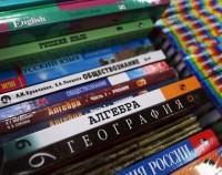 Российский книжный союз начал прием учебников на общественную экспертизу