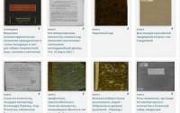 До конца года РНБ оцифрует 4 тысячи книжных памятников