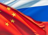Эксперты представили лонг-лист авторов для китайской Библиотеки русской литературы