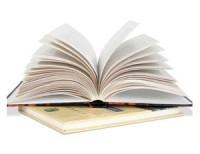 Производство книжной продукции выросло в начале 2012 года