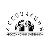Ассоциация «Российский учебник» претендует на «Просвещение»