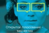 В Москве объявили лауреатов «Книжной премии Рунета-2014»