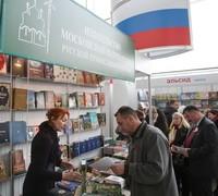 Издатели России и Белоруссии хотят взаимно признать грифы для вузовских учебников
