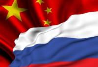 Москва станет специальным гостем Пекинской книжной ярмарки