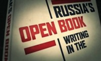 Стивен Фрай расскажет о российских писателях на PBS
