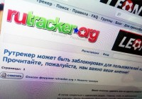 RuTracker будет пожизненно заблокирован из-за книг Донцовой и Громова