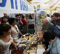 Якутия готовится стать центральным экспонентом ярмарки «Книги России»