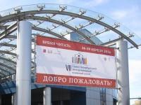 Санкт-Петербурский книжный салон-2012: о словах и делах