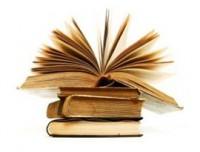 Объявлен конкурс на лучшую научную книгу 2011 года