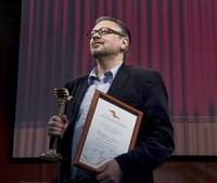 Вручили литературную премию «Большая книга»
