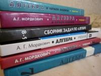 Учебники на общественную экспертизу будет принимать не только РКС