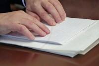 Издательства учебной литературы для слабовидящих получат субсидии