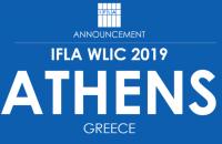 Всемирный библиотечный и информационный конгресс ИФЛА в 2019 году пройдет в Афинах
