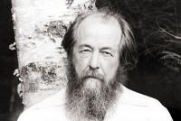 В Париже состоится круглый стол «Александр Солженицын – писатель, мыслитель, общественный деятель»