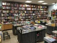 Деятельность по реализации книжной продукции отнесли к социальному предпринимательству