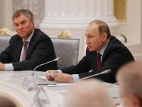 Путин провёл заседание Совета по культуре и искусству