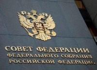 В Совете Федерации заявили о поддержке книгоиздания