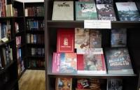 Субсидии на издание социально значимой литературы в текущем году получат около 300 издательств