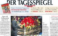 Немецкие книгоиздатели хотят судиться с газетами за рекламу пиратов