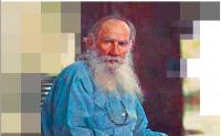 Запущен проект по оцифровке литературного наследия Толстого