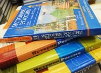 Министерство образования одобрило три линейки новых школьных учебников по истории России