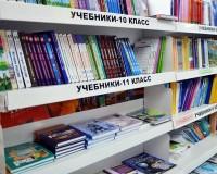 Минобрнауки снова сократило федеральный перечень школьных учебников
