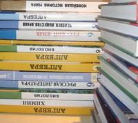 Федеральный перечень учебников разросся
