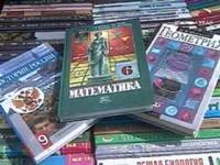Федеральный рейтинг учебников будет составлен в России