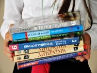 Исключённые из федерального перечня издательства проиграли иск к Минобрнауки