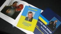 50,9% украинцев вообще не читают книги